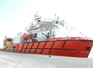 Milaha receives DP2 dive support vessel