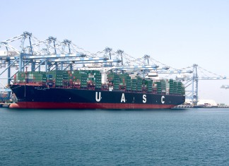 UASC strengthens ties with CSCL and CMA CGM