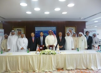 KOTC receives fourth product tanker