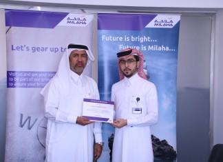 Milaha honors graduating students