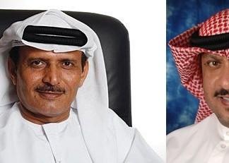 Middle East business leaders honoured