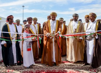 Oman Gets New General Cargo Terminal