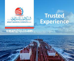 Oman Shipping Company