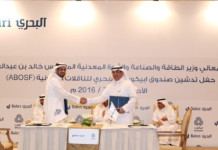 Bahri and APICORP launch major new shipping fund
