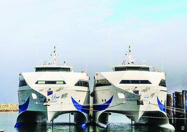 Oman Operator Starts Iran Ferry Link Latest Maritime Amp Shipping News Online The Maritime