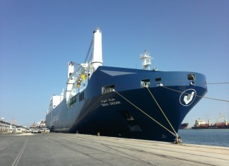 Bahri achieves strong results