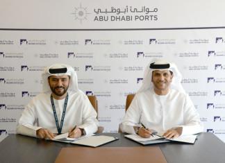 Abu Dhabi ship repair venture signed