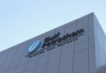 Gulf Petrochem expands its horizons