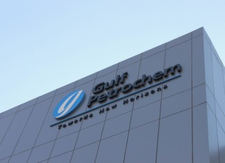Gulf Petrochem expands its horizon