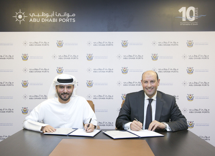 Khalifa port expansion confirmed