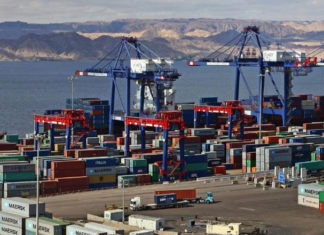Aqaba Terminal releases sustainability report