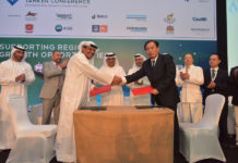 Gulf Navigation signs tanker deal at The Maritime Standard Tanker Conference