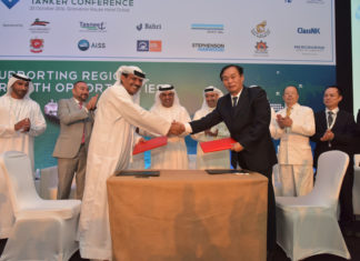Gulf Navigation signs deal at TMS Tanker Conference