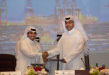 Joint venture to manage Hamad Port