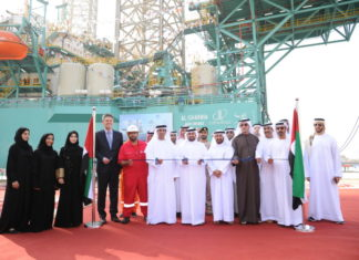 Al Gharbia, the new rig, to start operations offshore in early 2017