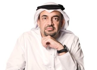 Chairman of the Board of Trustees of DIAC, Dr. Habib Al Mulla