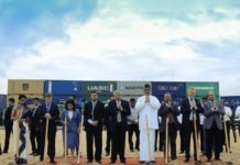 GAC sets up Sri Lanka logistics facility