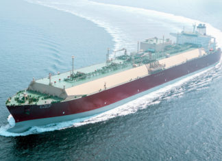 The LNG carrier, Al Dafna