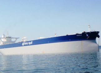 Bahri's tanker fleet suffered from lower spot rates in 2016