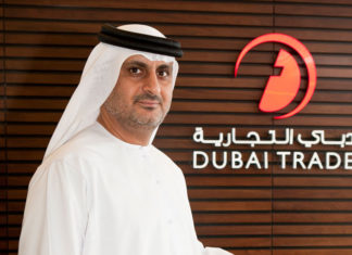 Dubai Trade chief executive, Eng. Mahmood Al Bastaki