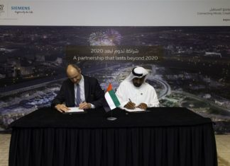 Siemens Managing Board member Roland Busch signs the agreement to establish a global logistic HQ in Dubai