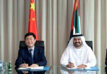 China National Petroleum Corporation (CNPC) to establish regional HQ in Dubai
