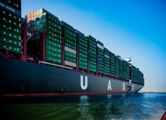 UASC is still expected to be part of the Hapag-Lloyd group within the next few months