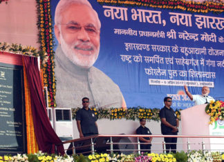 Indian Prime Minister Shri Narendra Modi at the foundation stone laying of the multi-modal terminal at Sahibganj