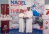 Naqel and Dubai Trade will be working closely together