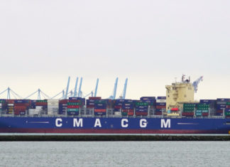 CMA CGM Uruguay was the first Ocean Alliance ship to call at Hamad Port