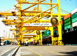DP World has signed a MOU with NIIF to support the development of logistics infrastructure in India