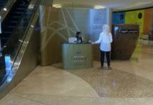 Al Ramz provides liquidity to Gulf Navigation