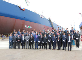 Officials from Bahri and HHI gather to mark the delivery of the VLCC Maharah