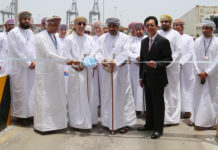 Sohar automated gate comes into operation