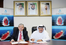 Profits continue to rise at Gulf Navigation