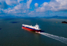 Bahri adds to VLCC fleet