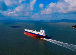 The VLCC Aslaf recently joined the Bahri fleet
