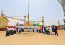 First container service handled at Duqm port