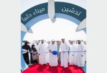 ADP inaugurates Delma port