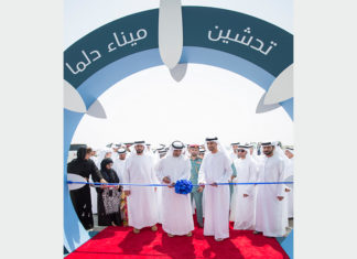 ADP has recently officially opened the new Delma Port
