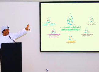 Khamis Juma Buamim, managing director and group chief executive, Gulf Navigation