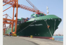 Landmark call for Jeddah's Northern Container Terminal