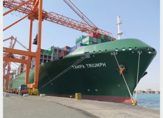 Tampa Triumph on its maiden call at Jeddah port