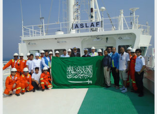 The VLCC Aslaf is the latest Bahri vessel to fly the Saudi flag