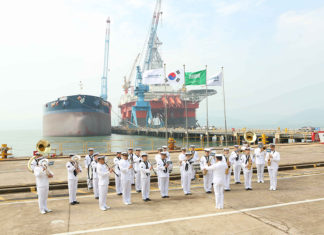 Rimithan is the 40th VLCC in the Bahri fleet