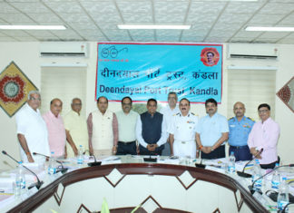 Kandla Port Trust executives marking the port's name change