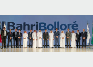Executives from Bahri and Bolloré gather to mark the establishment of the new logistics joint venture