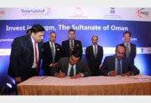 Duqm signs Adani Ports MOU