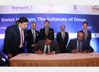 The MOU heralds Adani's intention to invest in Duqm port