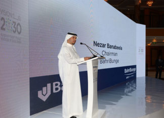 Nezar Banabeela, Chairman of BahriBunge Dry Bulk, speaking at the launch of the joint venture's Dubai head office
